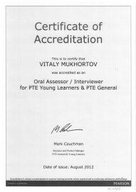 Экзаменатор международного уровня по экзаменам Pearson Test of English